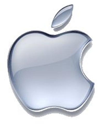 Apple Logo - Ongoing Issues Image