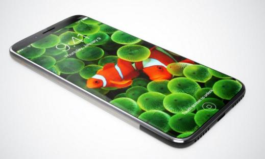 iPhone 8 Concept Martin Hajek - Ongoing Issues